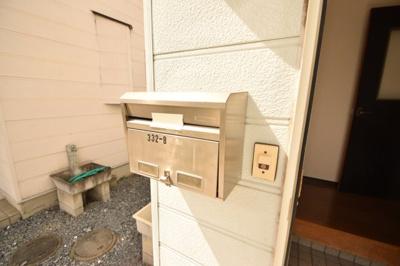 斎田貸住宅
