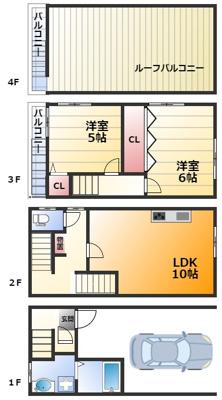 【外観】新高1-5-2テラスハウス
