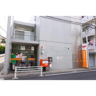 郵便局「杉並久我山郵便局まで906m」