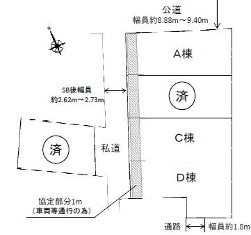 【区画図】北区志茂5丁目 新築戸建 C号棟 5380万円