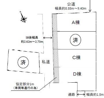 【区画図】北区志茂5丁目 新築戸建 D号棟 5280万円