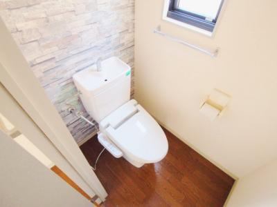 【トイレ】レジデンス飯田
