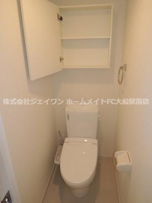【トイレ】リブリ・サンシャイン飯島