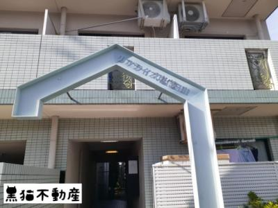 【外観】リアライズ塩釜口