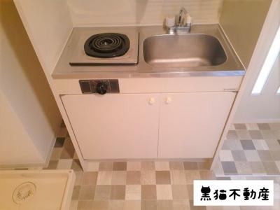 【キッチン】ラ・メゾンヴェール