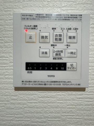 【浴室換気乾燥暖房機】