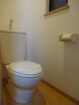 【トイレ】MIWAハイツ