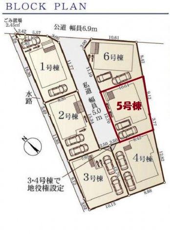【区画図】・新築 平塚市寺田縄 5号棟