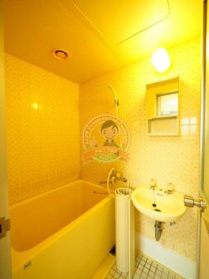 【浴室】マコト第二ビル