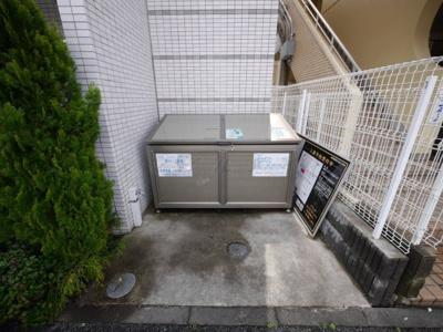 【その他共用部分】ロス シンコ ソラール