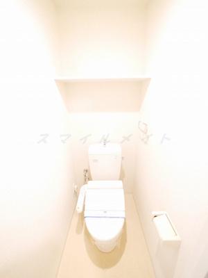 【トイレ】ロス シンコ ソラール