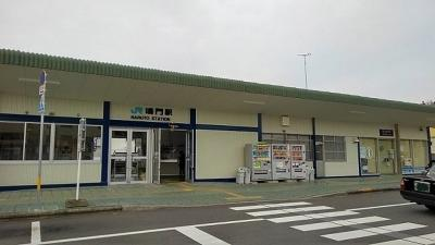 JR鳴門駅まで1100m