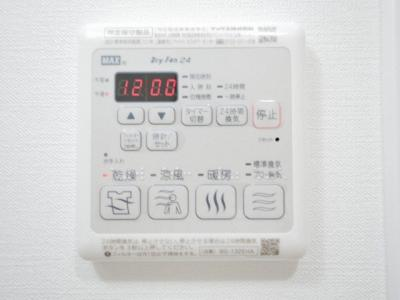 【設備】ラクラス阿倍野元町