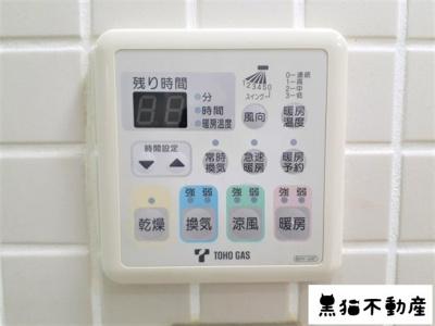 【設備】VISCONTI覚王山