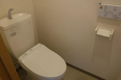 【トイレ】アンシャール