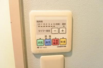 【設備】伊藤谷町ビル