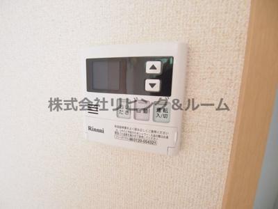 【設備】シャーメゾン・厨台
