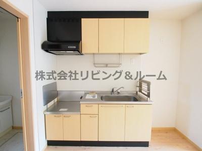 【キッチン】シャーメゾン・厨台