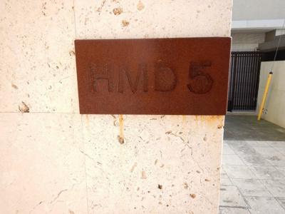 【その他共用部分】HMD5