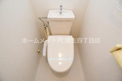 【トイレ】ライフ野江