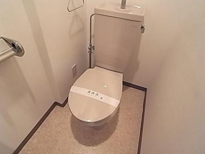 【トイレ】エスペランサ御影