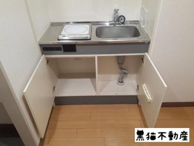 【キッチン】Tテラス鳴海