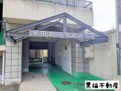【エントランス】堀田朝日マンション