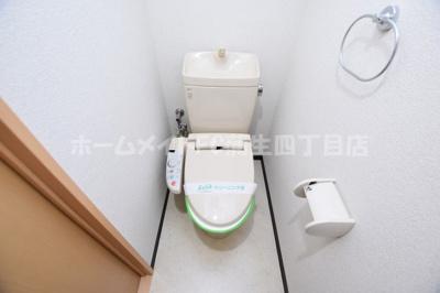 【トイレ】Quattro G ークアトロGー