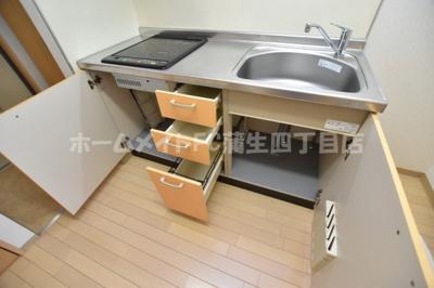 【キッチン】Quattro G ークアトロGー