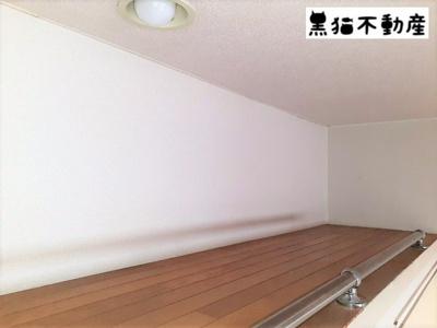 【その他】スペースイン笠寺