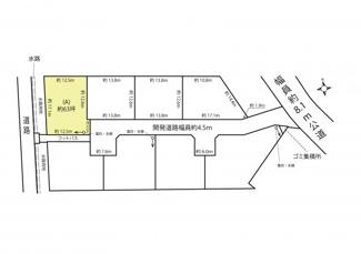 【区画図】鴻巣市箕田の売地 A区画