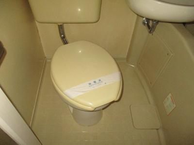 【トイレ】第一東洋ハイツ