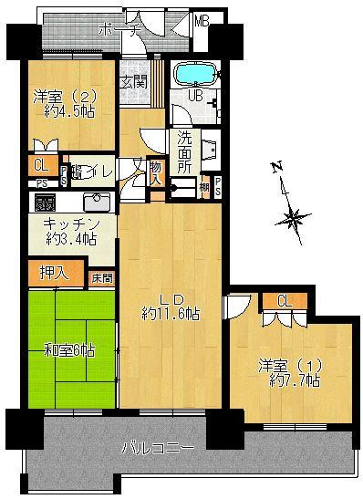 西区愛宕浜2丁目 中古マンション3LDK 9階
