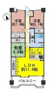 アメニティ平和道 10階部分 駐車場1台継承可能!北側洋室に床暖房付いてます♪