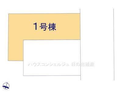 【区画図】名古屋市港区小碓1丁目531【仲介手数料無料】新築一戸建て