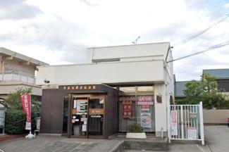 郵便局:浜寺昭和郵便局