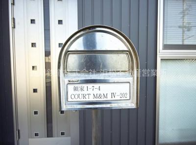 COURT M&M Ⅳ