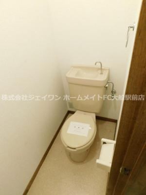 【トイレ】桔梗荘