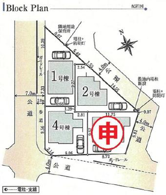 【区画図】A218 新築戸建 府中市住吉町3丁目 1号棟