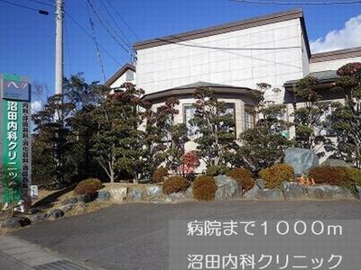 沼田内科クリニックまで1000m