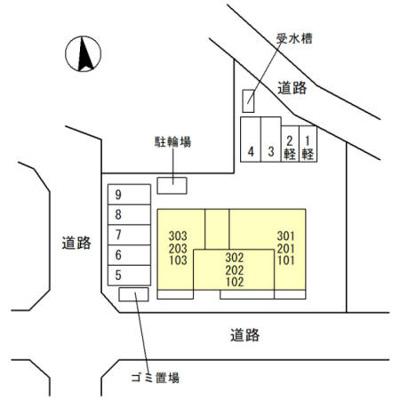 【その他共用部分】フロイデ仲原(フロイデナカバル)