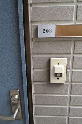 【玄関】グリーンヒルサクラ