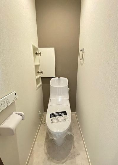 節水型のシャワートイレ