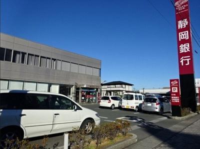静岡銀行入野支店まで1700m