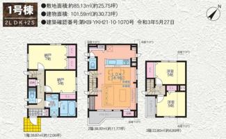 市川市香取二丁目 新築戸建 全5棟