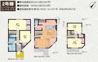 【間取り】市川市香取二丁目 新築戸建 全5棟