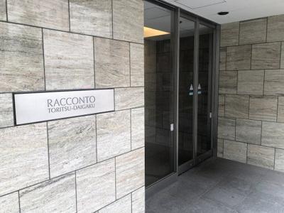 【外観パース】ラコント都立大学