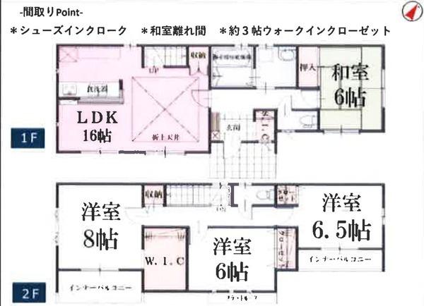 16帖のLDKに、リビング階段ですので、2階に行くには必ずリビングで顔を合わせます