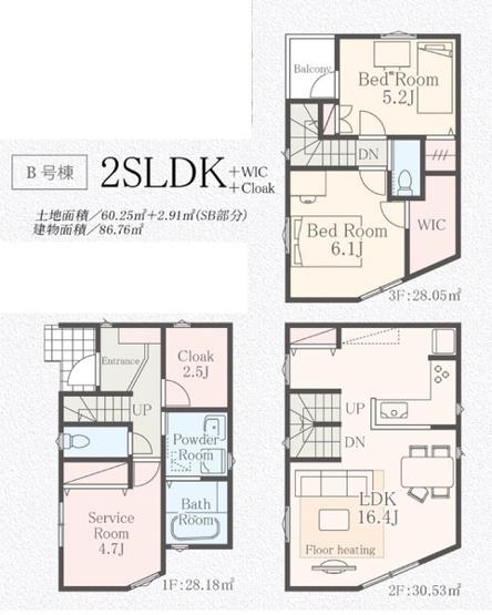 土地面積60.25平米 建物面積86.76平米 2SLDK+WIC+2.5帖のクローク付き
