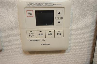 【設備】アーバネックス北久宝寺